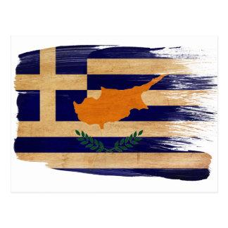 Cartes postales de drapeau de la Chypre de Grec