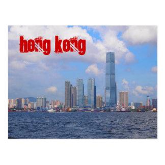 Cartes postales de Hong Kong avec le texte rouge