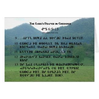 Cartes Prayer de seigneur cherokee à la vallée de