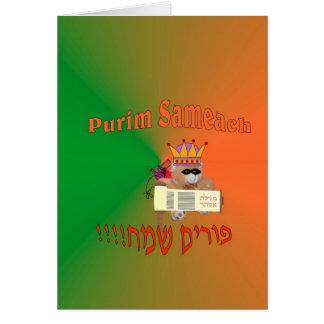 Cartes Purim Sameach avec l'ours brun