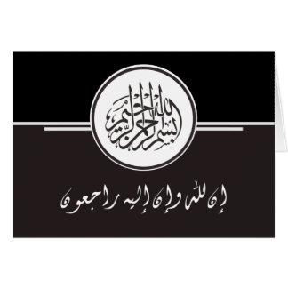 Cartes Quran islamique de Bismillah de condoléance de