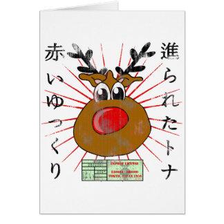 Cartes Renne japonais porté