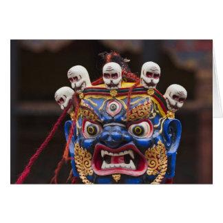Cartes Représentation de danse de masque au festival 2 de
