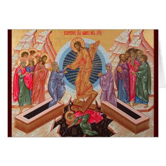 Cartes Résurrection de notre seigneur Jésus-Christ, icône