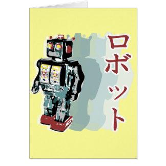 Cartes Robot japonais 2