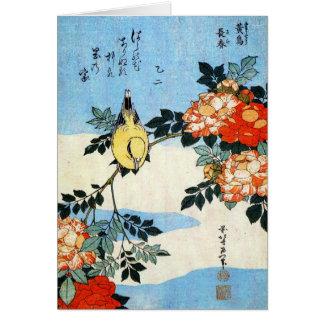 Cartes Roses et oiseau, Hokusai