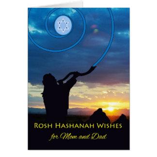 Cartes Rosh Hashanah pour les parents, le klaxon de