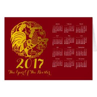 Cartes Salutation 2017 de calendrier d'année de coq de