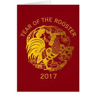 Cartes Salutation 2017 d'or d'année de coq