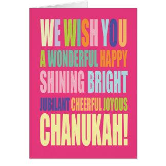 Cartes Salutation de Chanukah/Hannukah