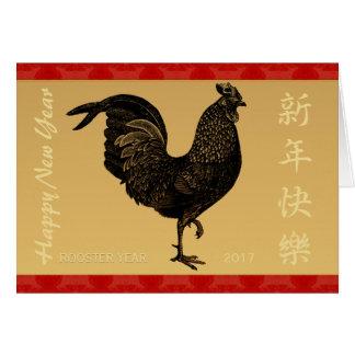 Cartes Salutation d'or chinoise de nouvelle année de coq