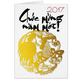 Cartes Salutation vietnamienne 2017 de Papercut de coq