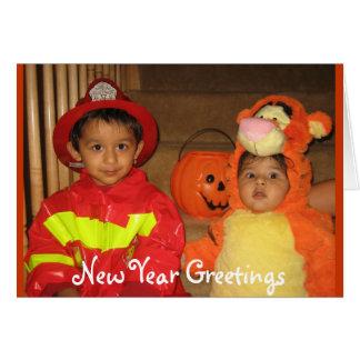Cartes Salutations 2008 de nouvelle année