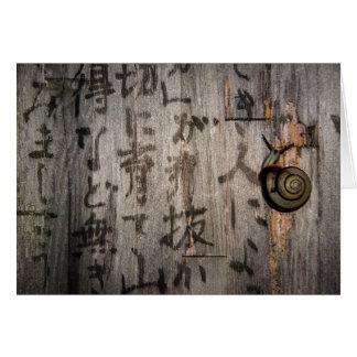 Cartes Snail mail Escargot sur la calligraphie asiatique