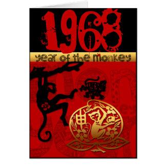 Cartes Soutenu pendant l'année 1968 de singe - astrologie