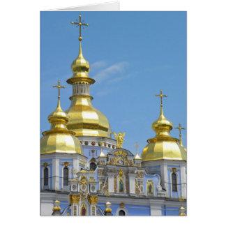 Cartes St Michael - Kyiv