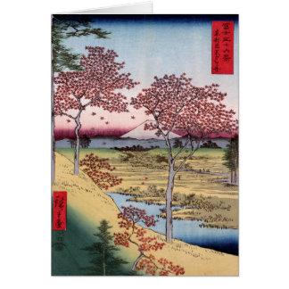 Cartes Tōto Meguro Yuhhigaoka, Ando Hiroshige
