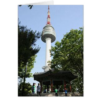 Cartes Tour de N Séoul
