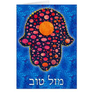 Cartes Tov Hamsa -1 de Mazal