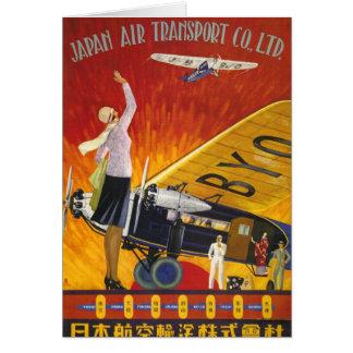 Cartes Transport aérien du Japon