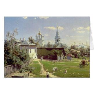 Cartes Un petit yard à Moscou, 1878