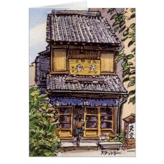 Cartes Vieux magasin à Tokyo : Dix
