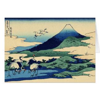 Cartes Vue 31 du mont Fuji