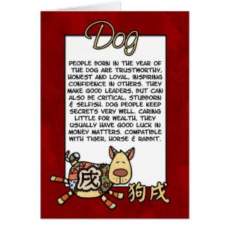 Cartes Zodiaque chinois - chien