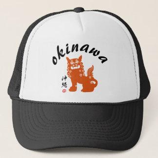 Casquette 沖縄, lion de l'Okinawa Oriental