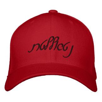 Casquette adapté de voyou (hébreu moderne) casquette brodée