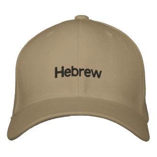 """Casquette adapté """"je suis un hébreu """" casquette brodée"""
