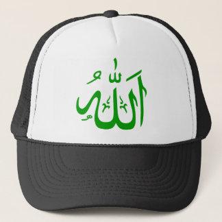 Casquette Allah en arabe