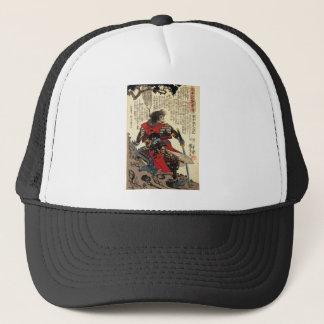Casquette Art classique oriental de guerrier de cool
