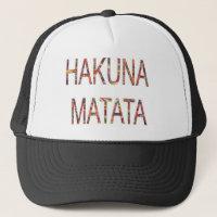 Belles couleurs vintages africaines de Hakuna