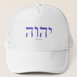 Casquette bleu de lettrage de Yahweh (dans