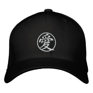 Casquette Brodée AI, amour, Japonais, kanji