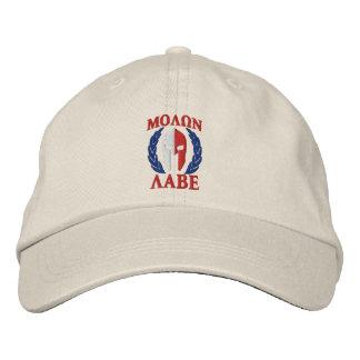 Casquette Brodée Couleurs de lauriers spartiates de casque de Molon