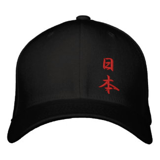 Casquette Brodée Kanji du Nippon Japon