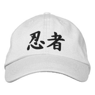Casquette Brodée Kanji Ninja