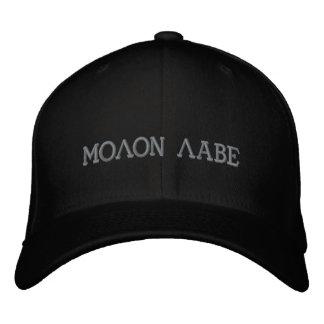 Casquette Brodée Molon Labe