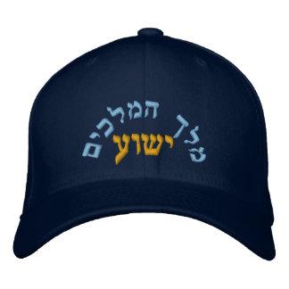 Casquette Brodée Roi des Rois Jésus - Melech Hamkachim Yeshua