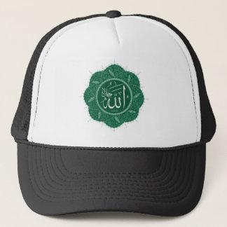 Casquette Calligraphie musulmane arabe indiquant Allah