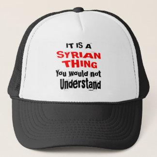 CASQUETTE C'EST DES CONCEPTIONS SYRIENNES DE CHOSE