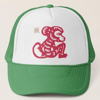 Casquette Coupe chinoise de papier de singe de zodiaque
