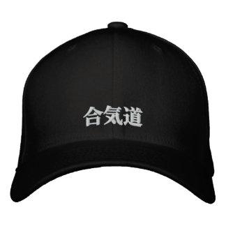 Casquette d'Aikido