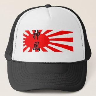 Casquette de baseball japonais de kanji de Soleil