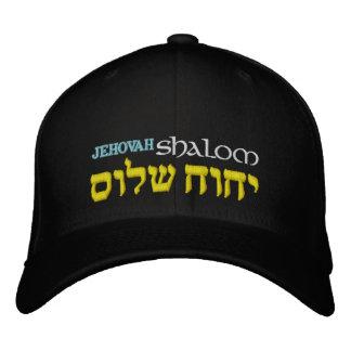 Casquette de Flexfit d'hébreu de Jéhovah Shalom Casquette Brodée