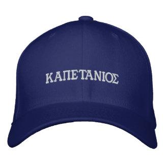 Casquette de Kapetanios (CAPITAINE GREC) dans bleu