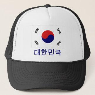 Casquette Drapeau de la Corée du Sud avec le nom dans le