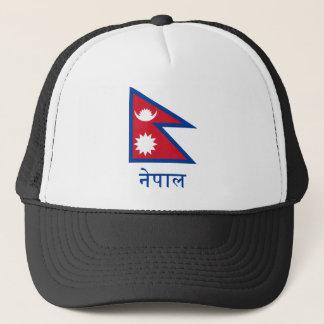 Casquette Drapeau du Népal avec le nom dans le Nepali